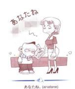 【日语-漫画】漫画日语极短句3