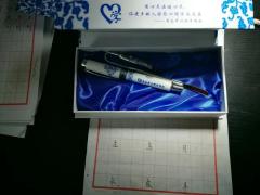 你值得拥有!——韦志中心理学网校学员新春礼物分享帖