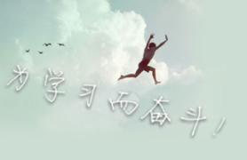 懒癌消除大作战15天 -- lengxiuyi
