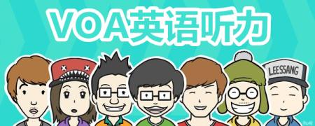 【VOA英语听力】3.23