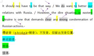 【标V模仿秀】 联合国谴责俄罗斯在乌克兰的所作所为(1/2) 2.18