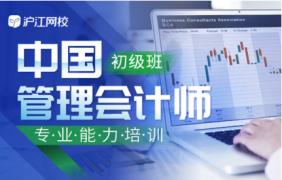 失业离会计人到底有多远?中国管理会计师证书全新上线