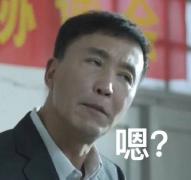 达康书记在沪江财会小站比心卖萌,真相竟然是?!