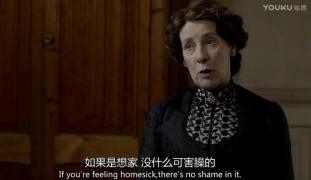 【Downton Abbey】唐顿庄园台词模仿170118——62