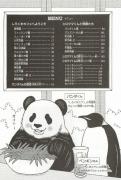 【加油HJR!资源分享】《白熊咖啡厅》日文原版漫画下载(第三册)