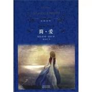 【地极日常】《婚姻的意义》读书分享(九)