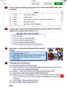 八年级下册英语26页2d(周五)