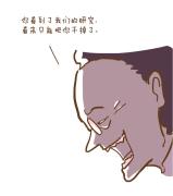【CC传说大冒险】第24话:试炼开始