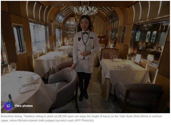 〠腰果派热点速递〠 No.154——超豪华日本列车:配备米其林星级厨师、实木浴缸和壁炉