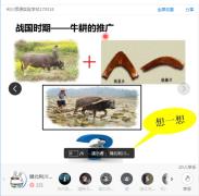 【中国古代农业】作业贴