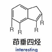 电影中有哪些常见的化学知识是错误的?【附经典化学观影清单】
