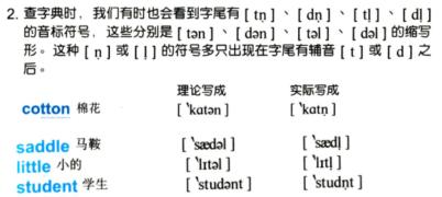 《赖世雄美语音标》元音9-24(附资源,赖老讲解,读得更标准=。=)