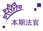 【早早读•国王游戏第三期】米糊男神&Kong9430老师,全新的国王游戏来了~