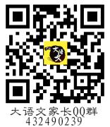 【大语文高清纪录片资源帖】行走的语文·美第奇家族——文艺复兴的教父