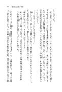 【添香11队】夏と花火と私の死体77—xiya521