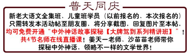 【抽奖结果已公布】沪江大语文,加量不加价!(新老学员都有福利哟!)
