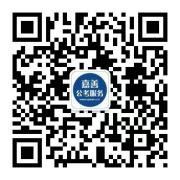 展鸿嘉善县2016年事业单位笔试培训中秋课程免费学国庆培训提前报