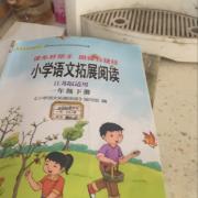 34—郑欣婷—我爱阅读—成长记录