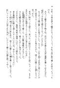 【添香11队】夏と花火と私の死体82—xiya521
