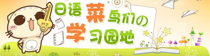 【最新资料】最新最全沙龙网上娱乐学习资料大汇总!(2015.8.13更新)