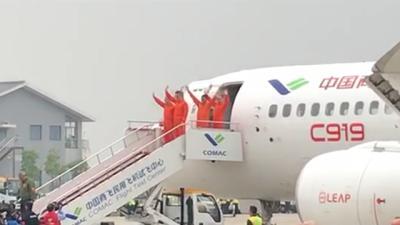 北京到吉林飞机