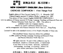 资料下载:新概念英语练习详解1