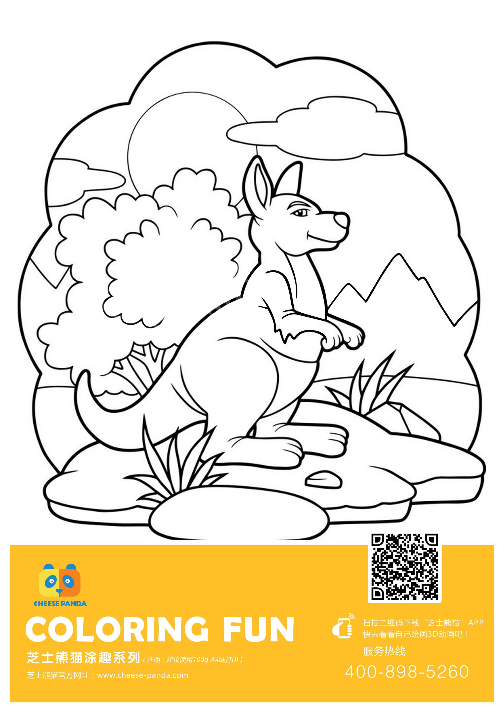 简笔画教你从颜色看性格:酷爱黄色的孩子依赖性较强