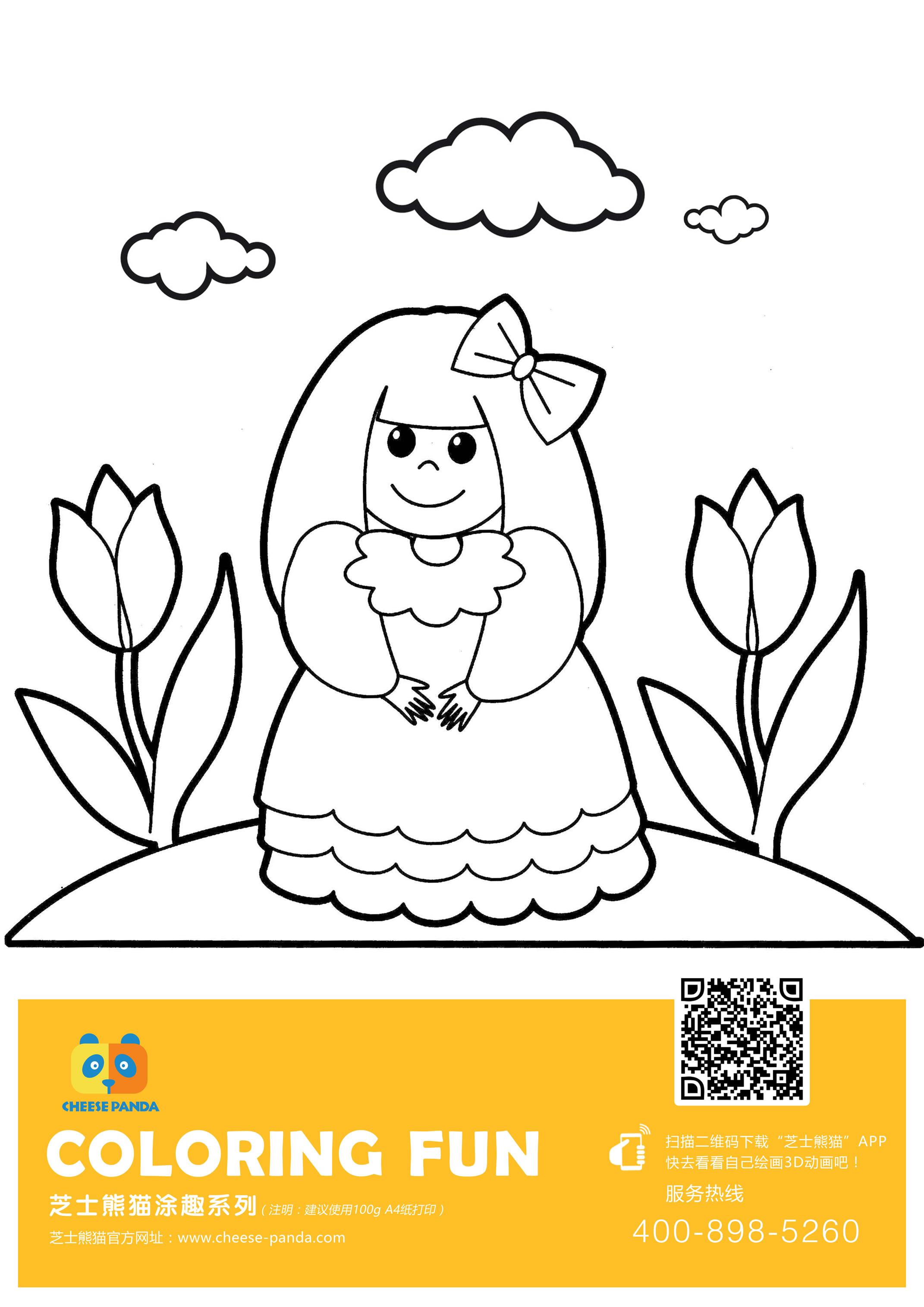 小兔子的简笔画大全-画画图片大全超简单|幼儿简笔画图片带颜色|简笔