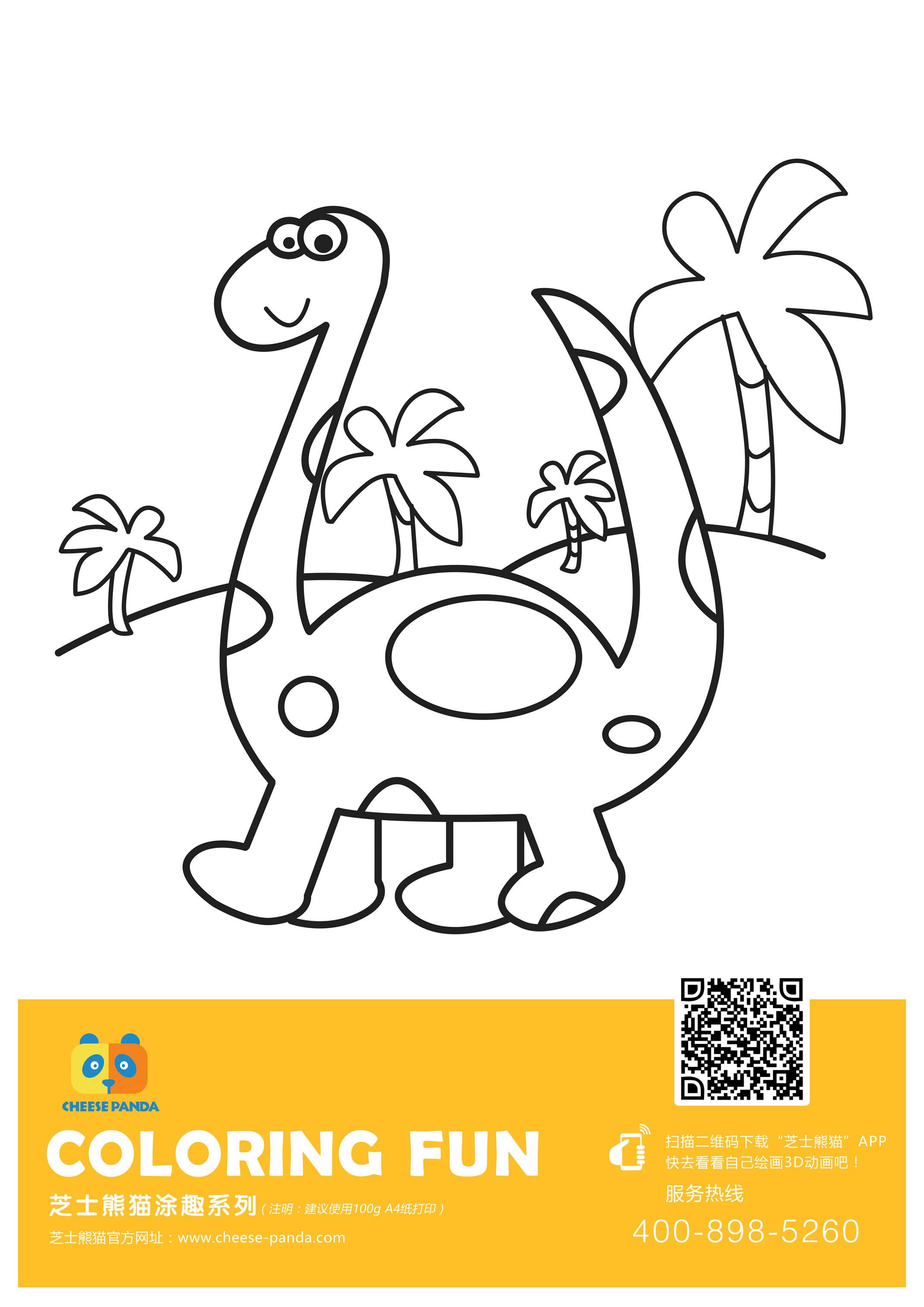 养儿童的创造力简笔画