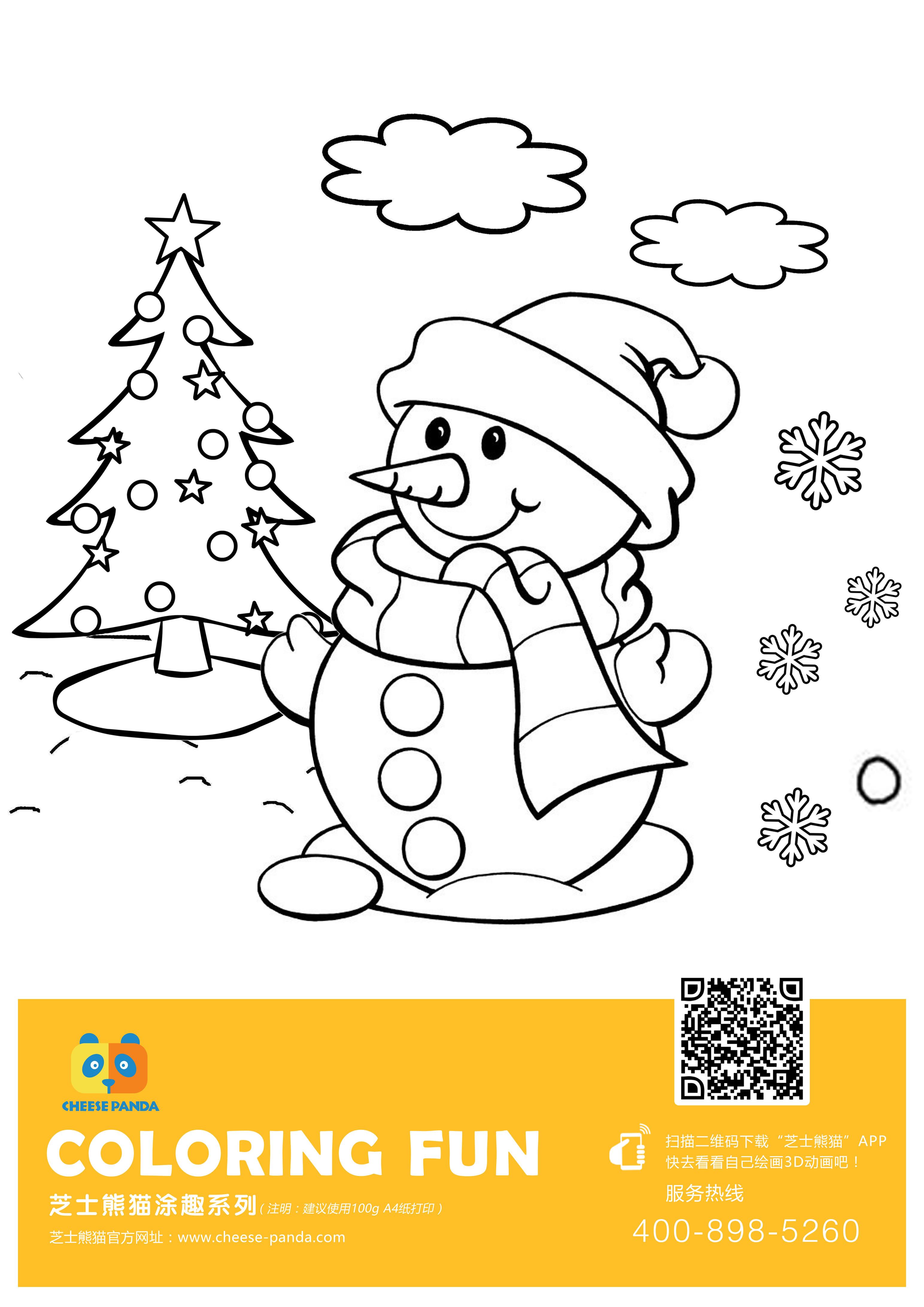 新年图片简笔画儿童画