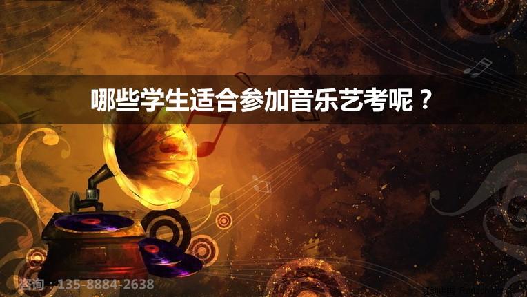 杭州音乐艺考培训学校 -Grey33879的日志大全