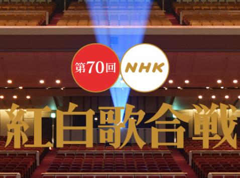 第70届红白歌会:8组艺人首次登场,今年你最期待谁?