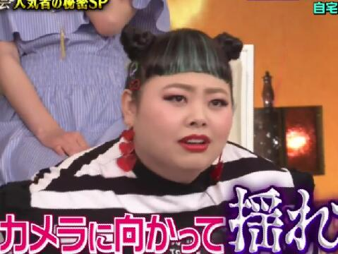 """有声听读新闻:渡边直美的恐怖故事""""陌生人在我家……"""""""