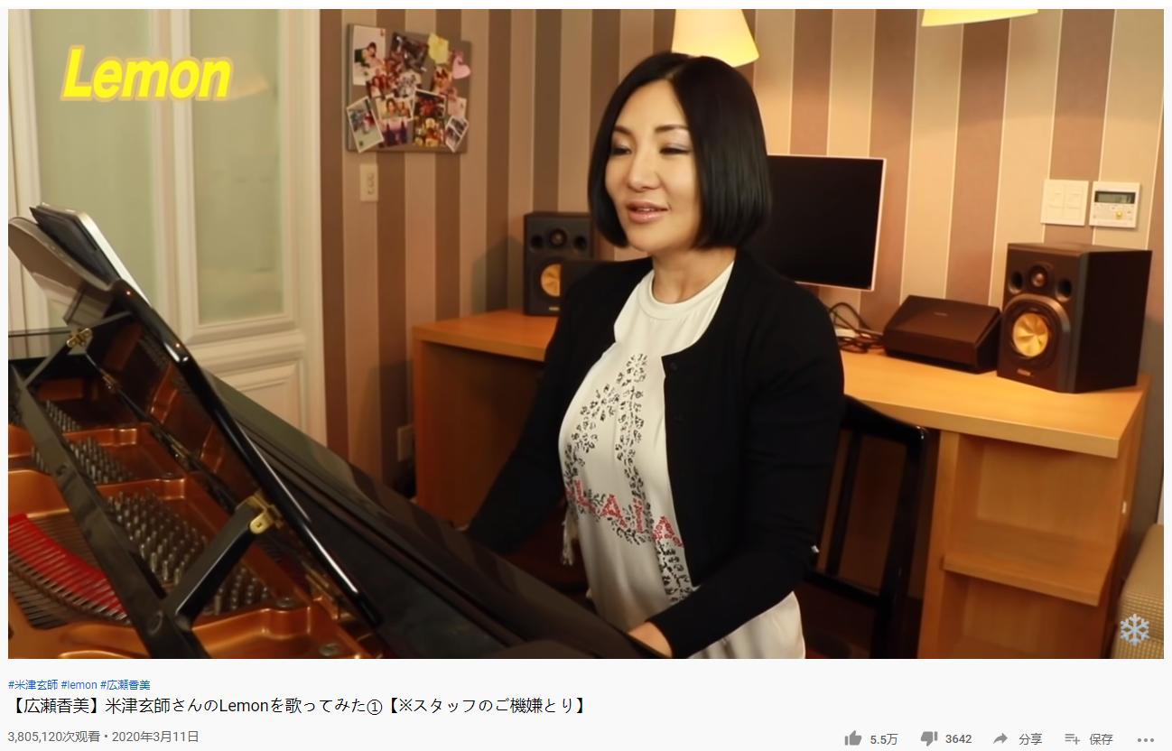 動画 広瀬 香美