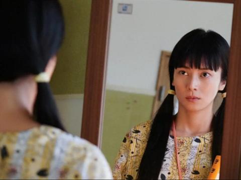 柴崎幸《35岁的少女》第一集收视率11.1%