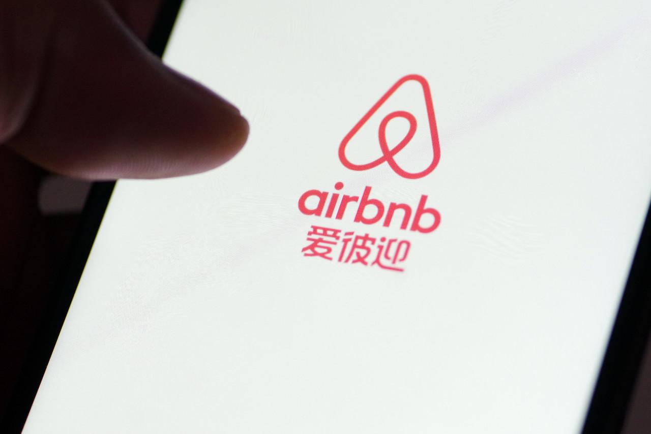 超实用!如何用德语在Airbnb上询问租房信息?