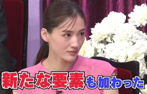 """绫濑遥在综艺节目中对""""理想型""""追加新要求"""