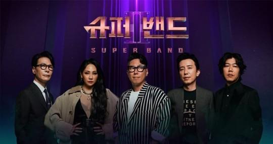 《Super Band 2》开播在即,三大看点引人注目