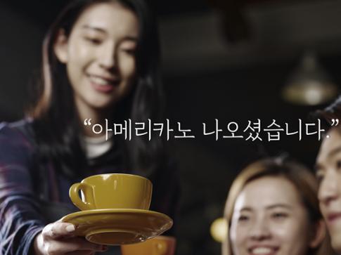 '아메리카노 나오셨습니다'为什么韩语连咖啡都要尊敬?