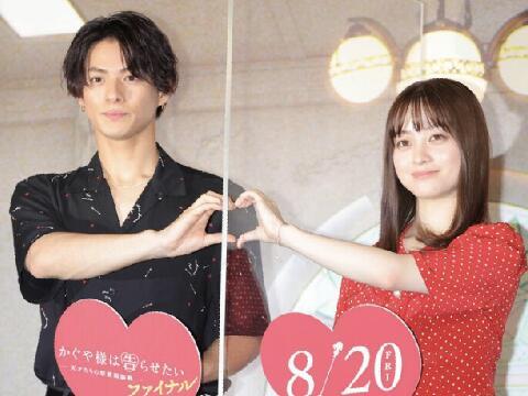 有声听读新闻:平野紫耀&桥本环奈在线为高中生解决恋爱烦恼
