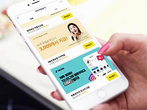 """韩国97%的职场人都在挑战的""""짠테크""""种类TOP7"""