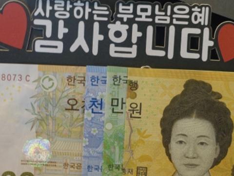 韩国人中秋节礼物送什么呢?送这几个绝对不会错!