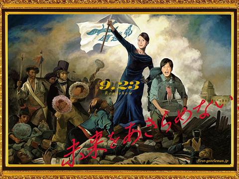 """先于现实世界,""""日本首位女总理""""在银幕上登场了!"""