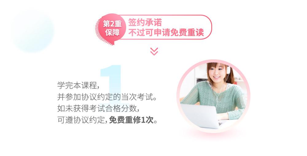CATTI笔译三级【名师签约班】intro_3.jpg