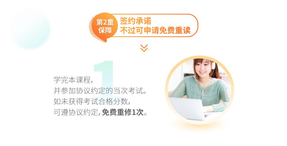 CATTI口译二级【名师签约班】intro_3.jpg