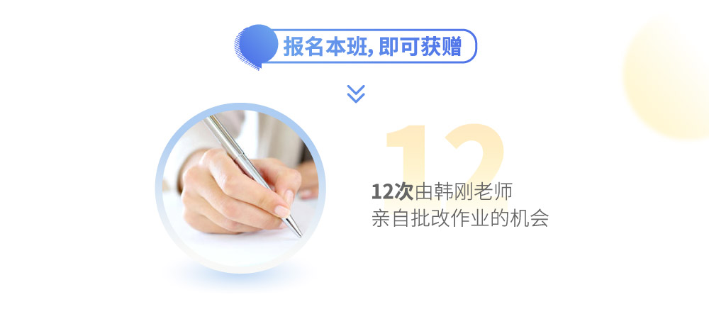 大学水平直达CATTI笔译三级【名师签约班】intro_5.jpg