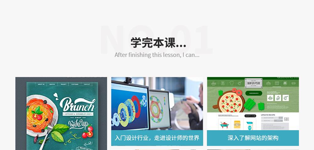 网页设计-2.jpg