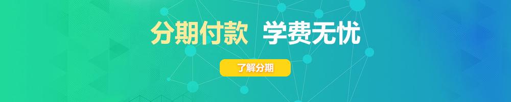 沪江详情页分期banner-app、网页、平面.jpg