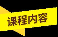 直击中考-语文二轮复习阅读专项拓展_intro4.png