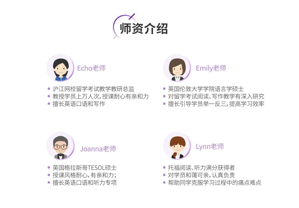 【Uni智能】托福100全项强化_8.jpg